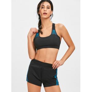 Striped Bra with Shorts Sports Set -