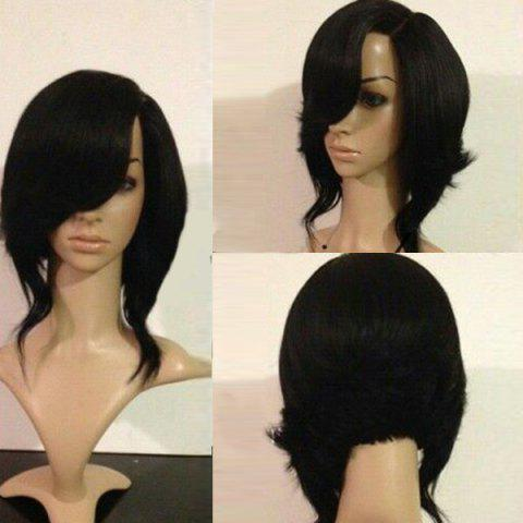 Online Medium Side Parting Flip Straight Synthetic Fiber Wig