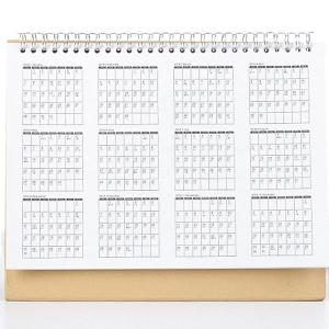 Creative Multipurpose Notebook 2018 Calendar -