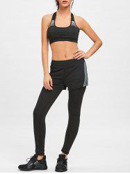 Striped Bra Shorts with Legging Sports Set -
