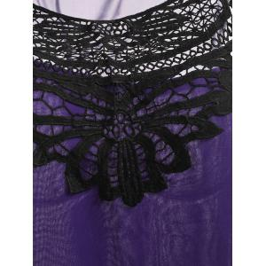 Plus Size Lace Chiffon Flowy Tank Top -
