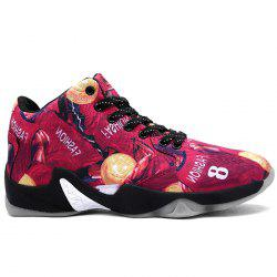 Wear-resisting Breathable Basketball Shoes -