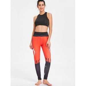 High Rise Pattern Sports Leggings -