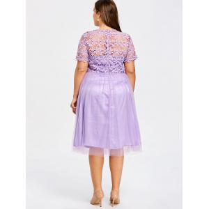 Plus Size Cutwork Floral Tulle Bridesmaid Dress -