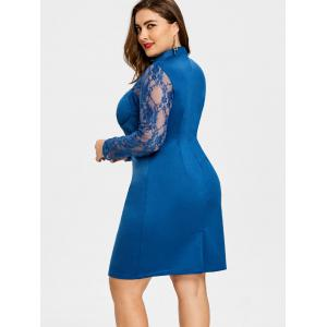 Plus Size Lace Trim Formal Bodycon Dress -