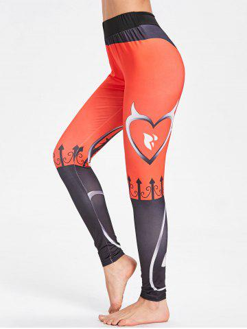 Chic High Rise Pattern Sports Leggings