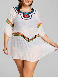 Crochet Insert Plus Size Beach Cover Up -