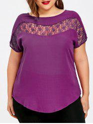 Plus Size Lace Insert Curved Hem Blouse -