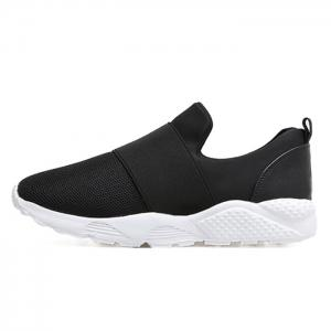 Mesh Upper Color Block Slip On Sneakers -