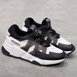 Breathable Color Block Sneakers -