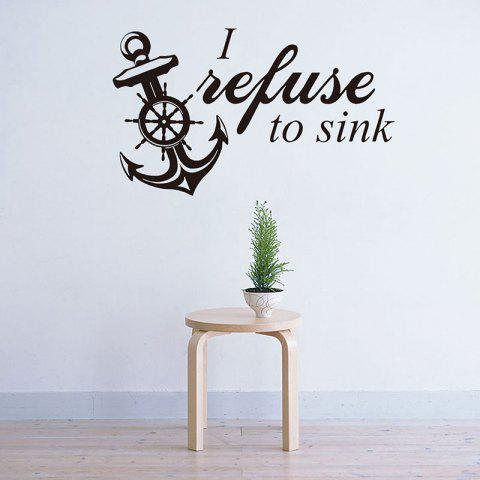 Je refuse de couler le motif Anchor Rudder Wall Sticker