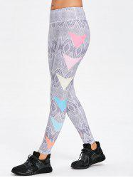 Legging de Sport Moulant à Imprimé Illusion Losanges - Multicolore L