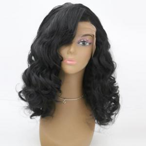 Medium Side Parting Fluffy Wavy Synthetic Lace Front Wig -