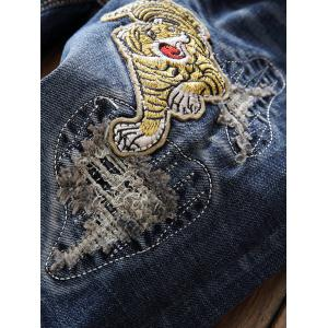 Zip Fly Straight Leg Patched Jeans -