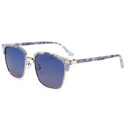 Unique Semi-frame Square Sunglasses -