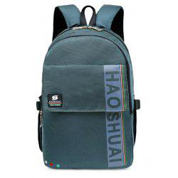 Multi Usage Laptop Couple Backpack -