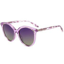 Vintage Metal Full Frame Cat Eye Sunglasses -
