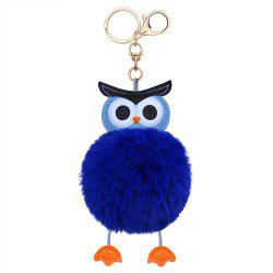 PU Leather Fuzzy Ball Cute Owl Keychain -