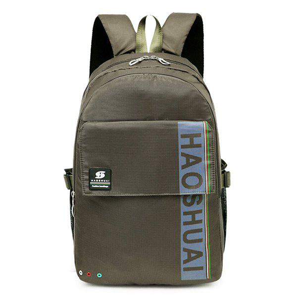 Trendy Multi Usage Laptop Couple Backpack