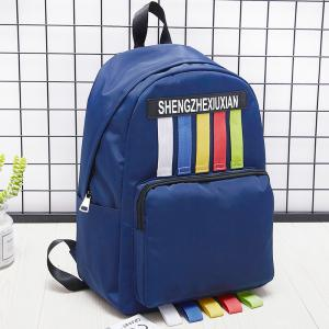 Letter Striped Backpack -