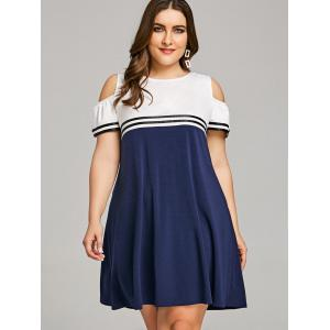 Plus Size Casual Cold Shoulder Dress -