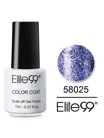 Best 7ML Diamond Glitter Soak Off Nail DIY Gel Nail Polish