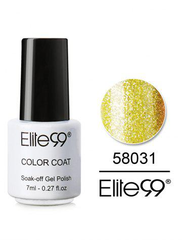 New 7ML Diamond Glitter Soak Off Nail DIY Gel Nail Polish