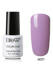 7ML 3 In 1 Soak Off UV Gel Nail Art Nail Lacquer -