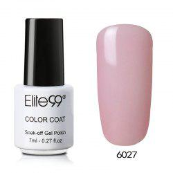 7ML Nude Color Series Soak Off UV Gel Nail Art Nail Lacquer -