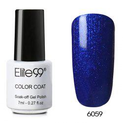 7ML Super Bling Soak Off Nail Art Shiny Gel Nail Polish -