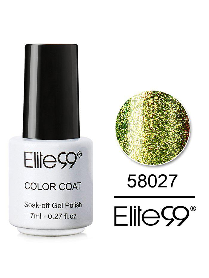 Shop 7ML Diamond Glitter Soak Off Nail DIY Gel Nail Polish