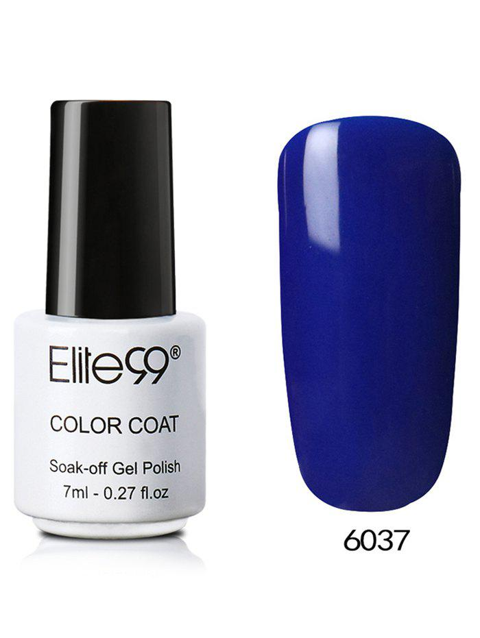 New 7ML 3 In 1 Full Color UV Gel Soak Off Nail Art Nail Polish