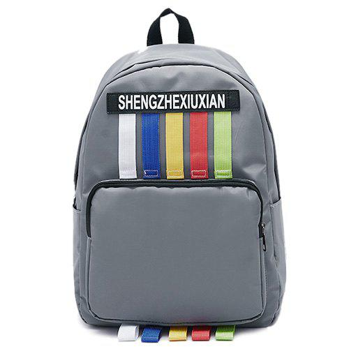 Unique Letter Striped Backpack