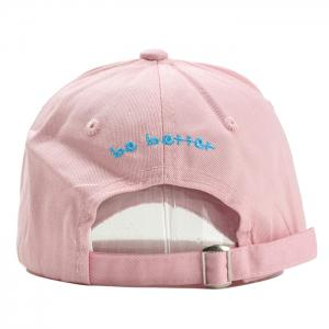 Unique Don't Be the Same Pattern Embroidery Baseball Hat -