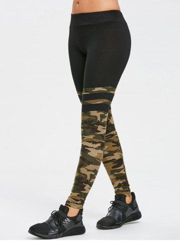 Trendy Striped Camouflage Sports Leggings