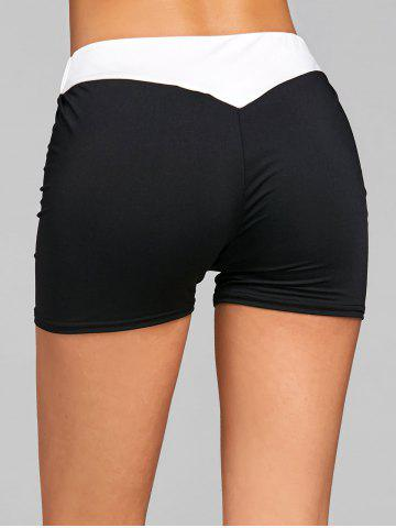 New Two Tone Elastic Waist Workout Shorts