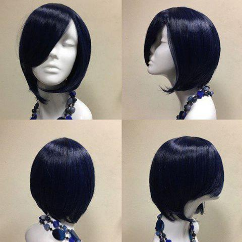 Fancy Short Inclined Bang Straight Party Synthetic Wig