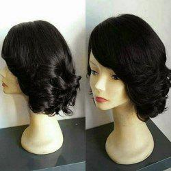 Short Inclined Bang Wavy Party Synthetic Wig -