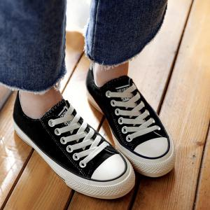 Stitching Lace Up Sneakers -