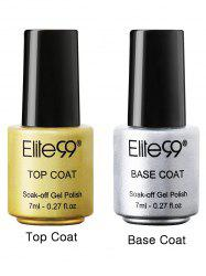 7ML Soak Off Nail Salon Gel Nail Polish Base Top Coat -