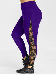 Criss Cross Lace Panel Plus Size Leggings -