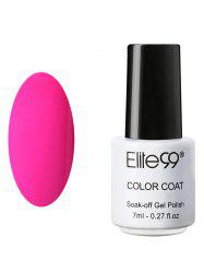 7ML Bright Colorful Soak Off Nail Art DIY Gel Nail Polish -