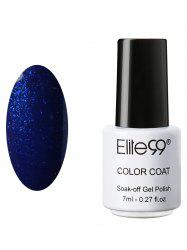 7ML Shiny Color Soak Off UV Gel Nail Art DIY Nail Polish -