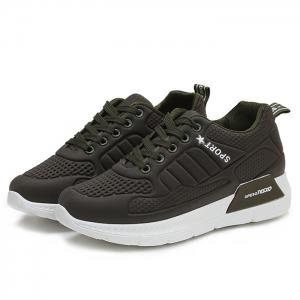 Lace Up Breathable Sports Shoes -