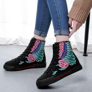 Flower Embroidery Ankle Boots -