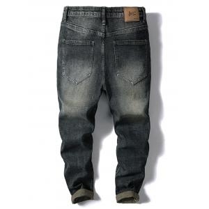 Casual Zipper Fly Faded Jeans -