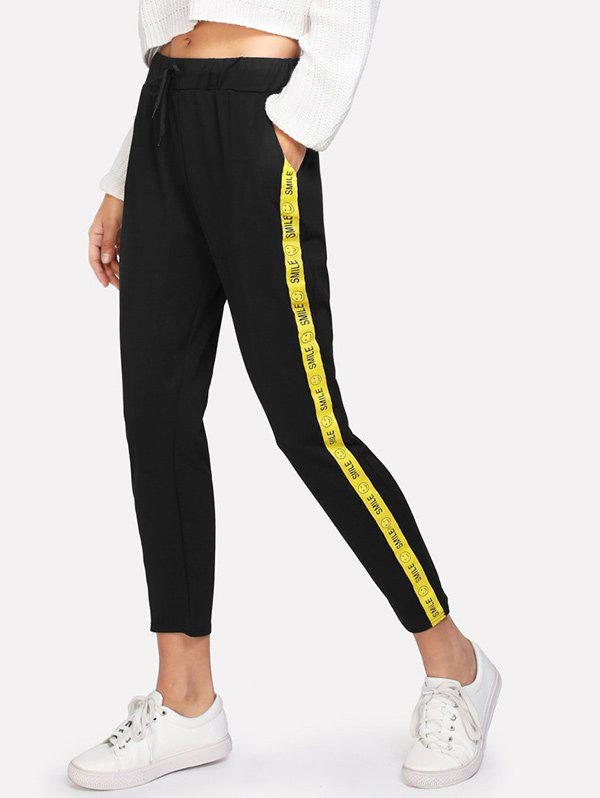 Sale Drawstring Waist Tapered Pants