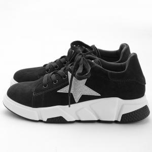 Casual Star Patched Faux Suede Sneakers -