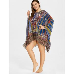 Plus Size Rectangle Lace Up Beach Cover Up -