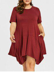 Plus Size T-shirt Swing Dress with Pocket -